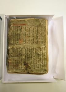 Gesällbok, 1643-1769 med omslag av medeltida pergament